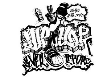 Hip Hop Reggaeton